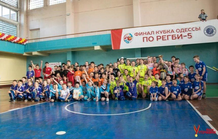 Золотые медали чемпионата Одессы по регби-5 достались дебютантам турнира
