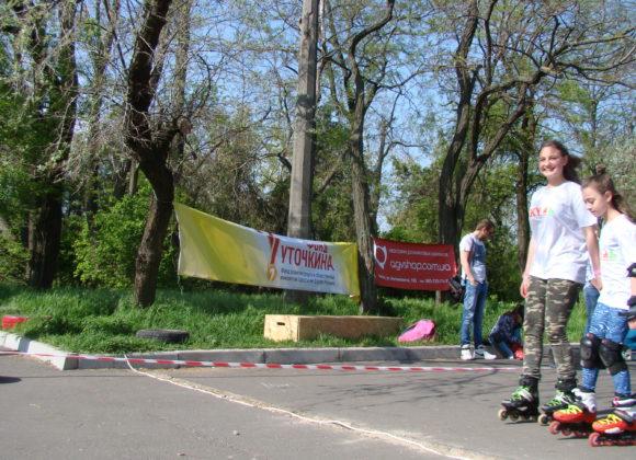 Роллеры со всей Украины и ближайшего зарубежья открыли сезон в Одессе